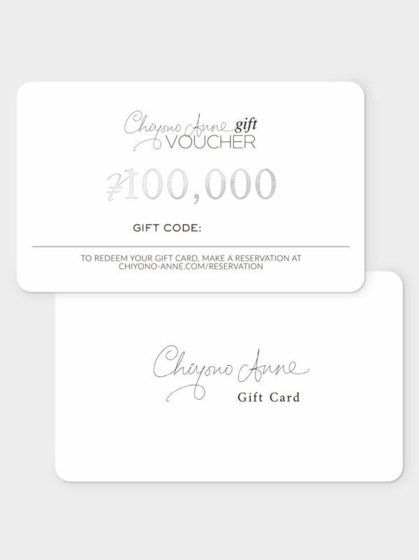 Gift Card ¥100,000